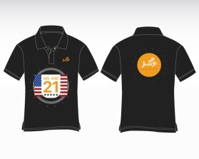 Java-Station-T-shirt-Design-2.jpg